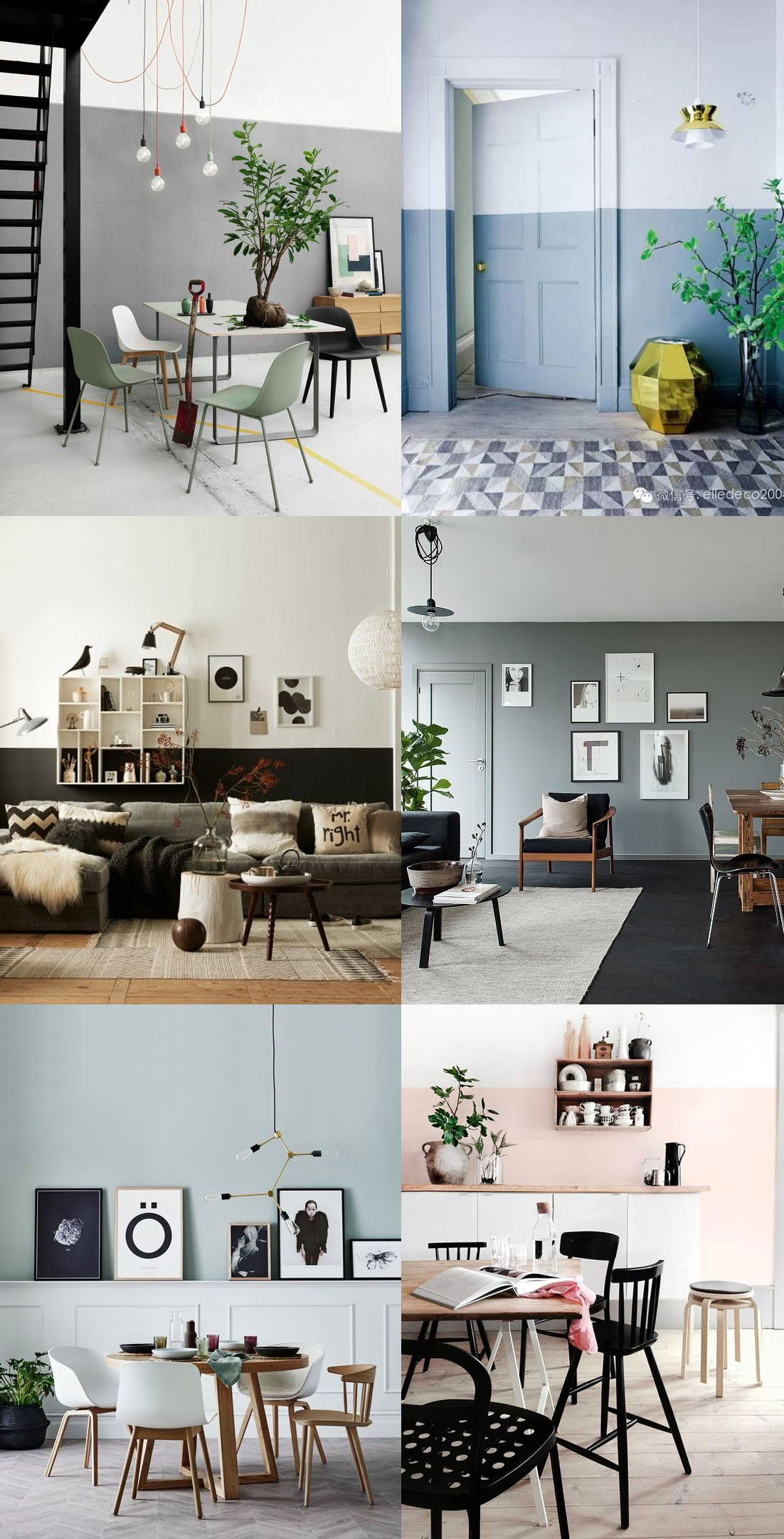 Living room paint colours | @fallfordiy